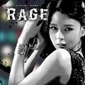 Cinema Game:RAGE